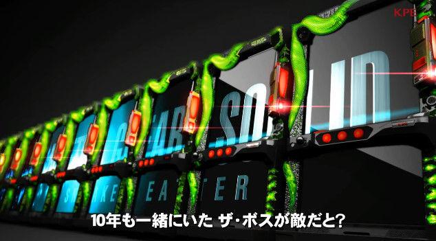 メタルギアソリッド スネークイーター コナミ パチスロに関連した画像-10