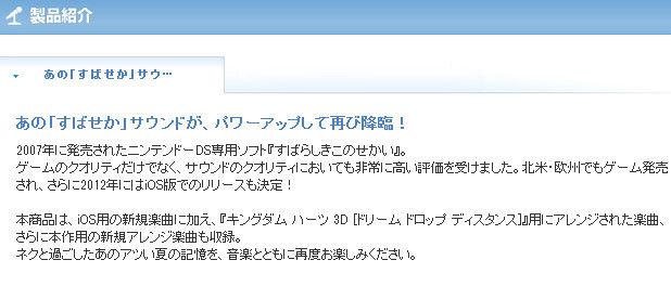 bdcam 2012-08-24 15-36-55-305