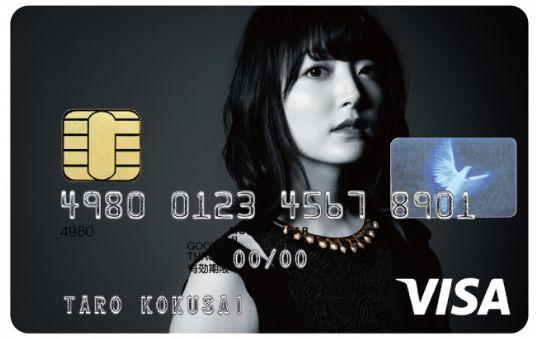花澤香菜VISAカード クレカに関連した画像-03