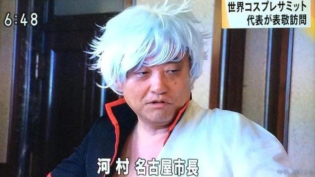 あいちトリエンナーレ 表現の不自由展・その後 再開 愛知県知事 大村秀章 名古屋市長 河村たかし 座り込み 抗議に関連した画像-01