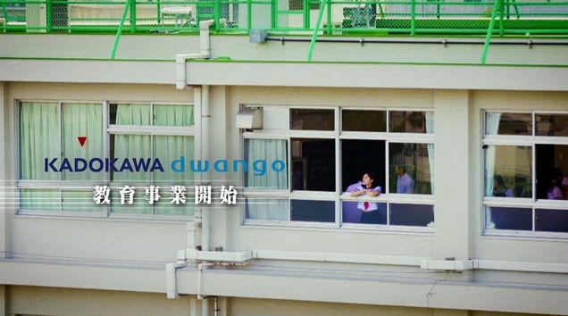 KADOKAWA dwango ドワンゴ 教育 高校に関連した画像-01