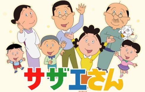 サザエさん アニメ アンケートに関連した画像-01