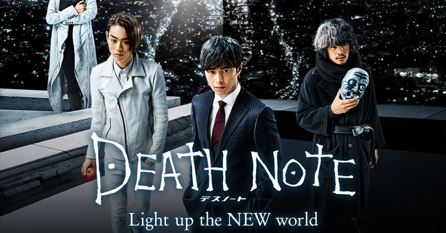 最新作 デスノート LightuptheNEWworld 警察 馬鹿 超映画批評に関連した画像-01