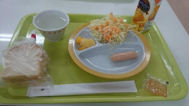 教習所 合宿 ご飯に関連した画像-03