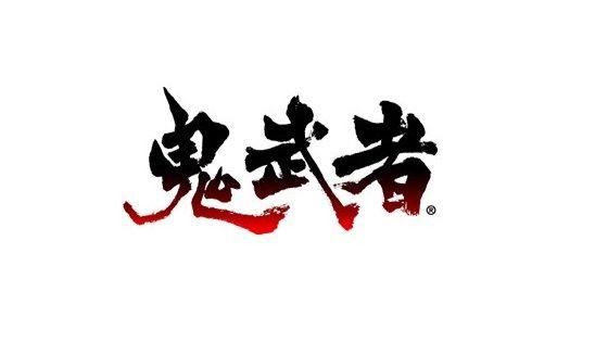 カプコン 鬼武者 復活 アクションゲームに関連した画像-01