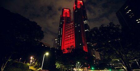 東京アラート 東京都庁 赤い 光る 小池百合子 ペルソナ5 FF7 ゲーム ラスダンに関連した画像-01