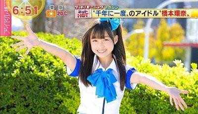 天使 可愛い 女の子 ツイッターに関連した画像-01