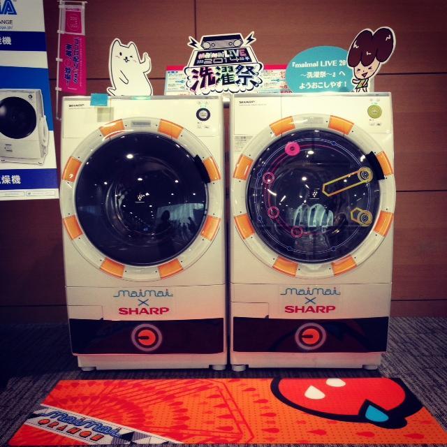 maimai 洗濯機に関連した画像-02