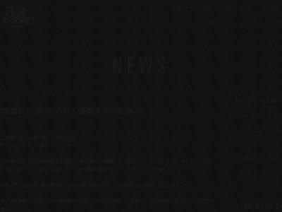 バンドやろうぜ! バンやろ サービス終了 更新終了に関連した画像-02