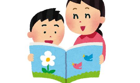 読み聞かせ 幼稚園 語彙に関連した画像-01