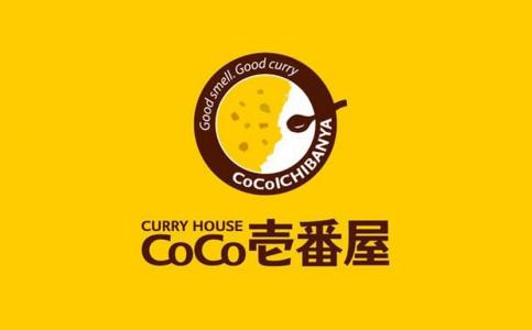 ココイチ ココ壱番屋 辛口 4辛 カレーに関連した画像-01