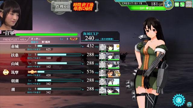 艦これアーケード プレイ動画に関連した画像-19