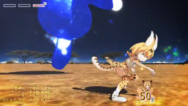 けものフレンズ ゲーム風動画 ニコニコ動画に関連した画像-13