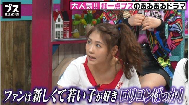 元AKB 西野未姫 ファン オタ 歯がないに関連した画像-01