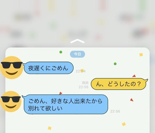 アイドル 彼女 乃木坂46に関連した画像-02
