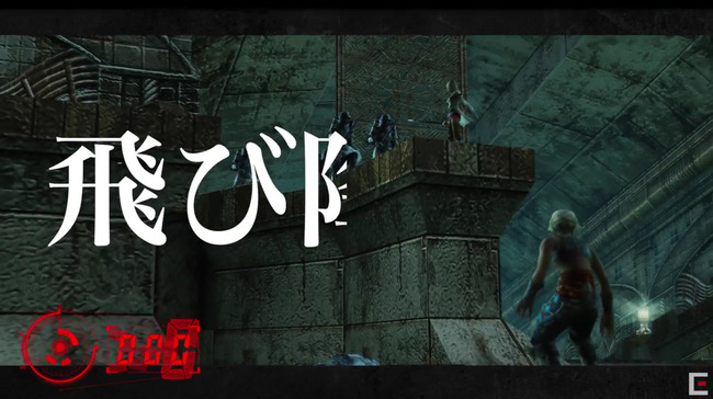 FF12 武田航平 ヴァン パンネロ オイヨイヨ リマスター ザ・ゾディアックエイジ 自虐 成長 滑