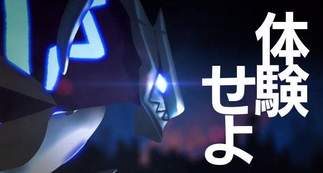 魔壊神トリリオン 御影社長 イメージエポック コンパイルハートに関連した画像-13