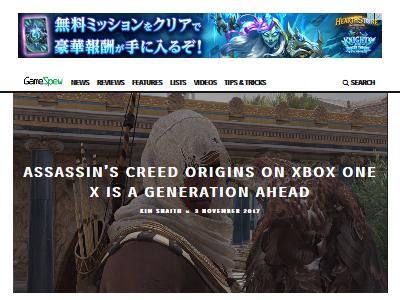 アサシンクリード オリジンズ XboxOneX ビジュアルに関連した画像-02