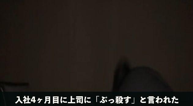 人気 ユーチューバー YURAME 行方不明 復帰 生存報告 ブラック企業に関連した画像-01