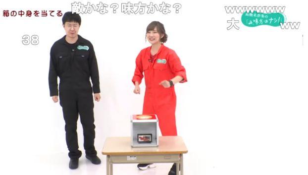 声優 杉田智和 ファミコン ソフトに関連した画像-03
