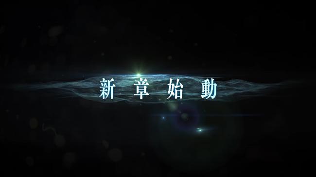 ソードアート・オンライン SAO アリシゼーション PV キービジュアルに関連した画像-03