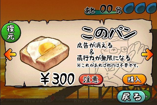 tenku_06_cs1w1_641x428
