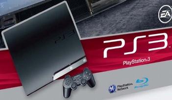 PS3同梱パック