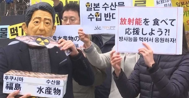 韓国 東京五輪 食材 持ち込み 放射能測定器 嫌がらせ 福島 原発事故に関連した画像-01