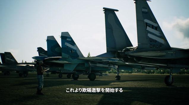 エースコンバット7 E3 PV 戦闘画面に関連した画像-05