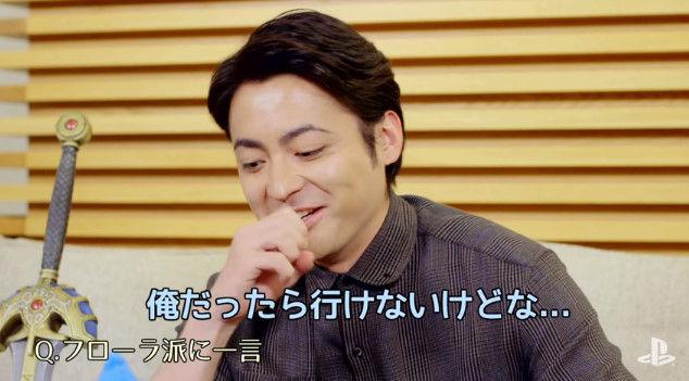 ドラマ 勇者ヨシヒコ 勇者ヨシヒコと導かれし七人 バンナム 刺客 太鼓の達人 どんちゃんに関連した画像-09