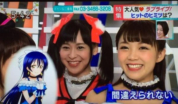 ラブライブ! μ's NHK 特集 女子小学生 インタビューに関連した画像-19