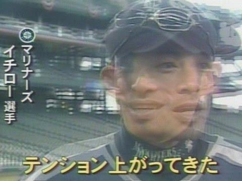日本 レアメタル 発見に関連した画像-01