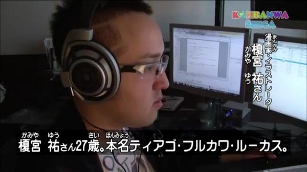 ラノベ作家 ノゲラ作者 榎宮祐 司法試験に関連した画像-01