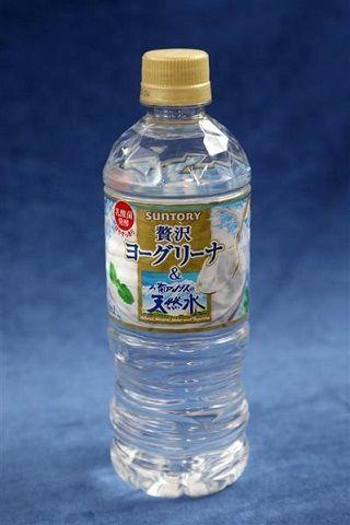 ヨーグリーナ サントリー レモンジーナ 販売休止 再開 復活 ジュース ドリンク 清涼飲料水に関連した画像-03