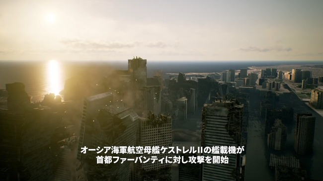 エースコンバット7 E3 トレイラーに関連した画像-03