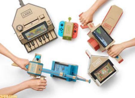 「Nintendo Labo」本日発売!無限大の可能性を持ったダンボールで遊びまくろう!