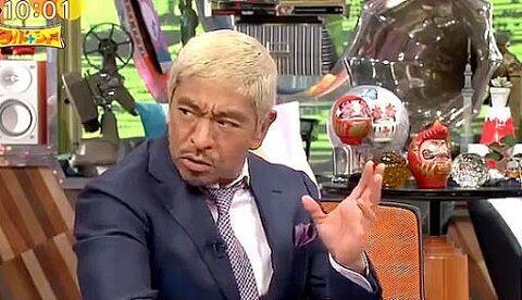 松本人志さん、東京都知事選は投票せず 「『行こうよ、選挙』とみんな言うんでしょうが、消去法的な選挙に意味があるのかと」