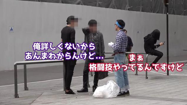 朝倉海 YouTuber 格闘家 オタク ポイ捨て 歌舞伎町 タバコ 喧嘩に関連した画像-21