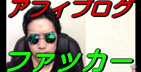 BYCM_KUN オレ的ゲーム速報 ディス ラップに関連した画像-01