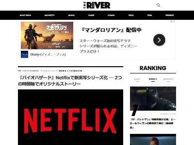 Netflix バイオハザード ドラマ ウェスカー姉妹に関連した画像-02
