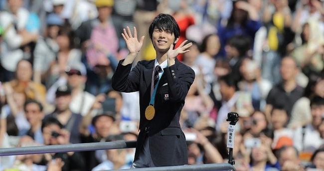 羽生結弦 凱旋パレード 仙台 宮城 ファン マナーに関連した画像-01