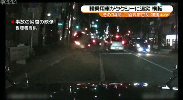 交通事故 飲酒運転 車載カメラに関連した画像-01