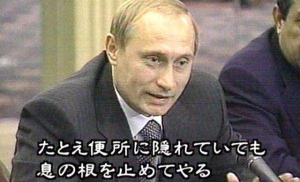 イスラム国 プーチン 殺害予告に関連した画像-01