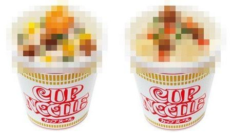 カップヌードル ソフトクリームに関連した画像-01
