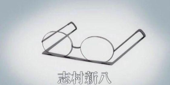 志村新八 銀魂に関連した画像-12