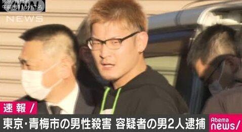 1億円おじさん 韓国籍 逮捕に関連した画像-01