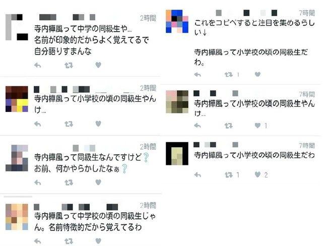 女子中学生誘拐 同級生 ツイッターに関連した画像-03