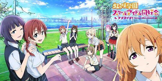 ラブライブ虹ヶ咲学園アニメ化に関連した画像-01