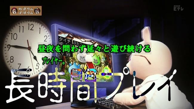 ネトゲ ネトゲ廃人 NHK 特集 ねほりんぱほりんに関連した画像-03