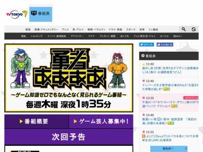 テレビ東京 テレ東 スクエニ 勇者ああああに関連した画像-03